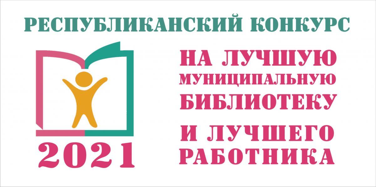 luchshaya_biblioteka_banner.jpg